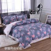 裸睡四件套水洗棉床單被套1.8m床上用品學生宿舍1.2米三件套〖雙十一預熱瘋狂購〗