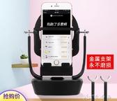 搖步器手機計步器搖擺器刷步神器微信運動平安自動搖步數搖步神器 卡卡西