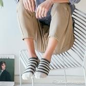 男襪子短襪純棉男士春夏季薄款低筒短筒淺口船襪防臭男生條紋夏天