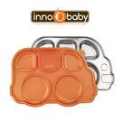 Innobaby 不銹鋼兒童餐具 巴士餐盤 Din Din SMART™ (橘色)