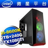 微星Z370平台【龍磁尊皇】i5六核GTX1080TI獨顯SSD電玩機
