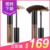 Flormar 超好色染眉膏(5.5ml) 焦糖棕/可可棕 兩款可選【小三美日】原價$199