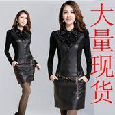 皮衣秋裝新款韓版皮衣修身皮裙子