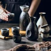 簡約日式酒具套裝 復古風陶瓷酒具酒杯酒壺 創意白酒杯子餐具配件AQ 有緣生活館