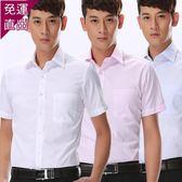 男士襯衫夏季男士短袖襯衫白色正裝韓版修身半袖襯衣商務休閒職業寸衫男裝【快速出貨】