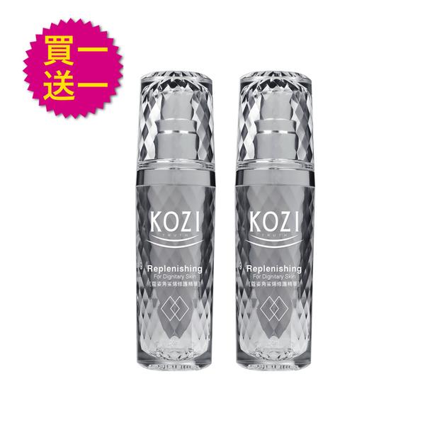 (買一送一) KOZI蔻姿 角鯊烯保濕修護精華30mlx2 (限量鑽石瓶)