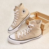 【折後$1780再送贈品】Converse Chuck Taylor All Star 卡其 白頭 奶茶色 男鞋 女鞋 基本款 休閒鞋 168575C