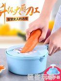 廚房切菜器馬鈴薯絲切絲器家用刨絲器多功能水果擦切片機神器可榨汁 極客玩家