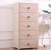 抽屜式收納櫃子多層儲物櫃簡易塑料衣櫃【尚雅羊駝灰】需組裝