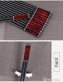 全霸合金筷子家庭酒店餐具長快子家用耐高溫防滑10雙裝非實木筷子 麻吉好貨