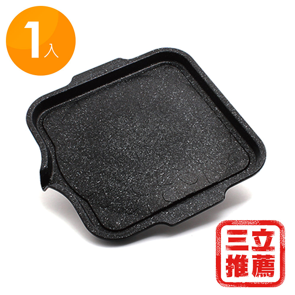 【韓國mami.cook】原裝多功能熔岩不沾方形烤盤1入組-電電購