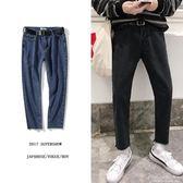 男士牛仔褲韓版修身窄管褲純色百搭黑色長褲 奇思妙想屋