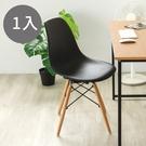餐椅 復刻椅 楓木椅 電腦椅 休閒椅 北歐 旋轉椅【K0003】北歐復刻可旋轉餐椅(兩色) 完美主義