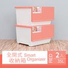 置物箱/整理箱/塑膠箱 全開式收納箱(2入) 兩色可選 dayneeds