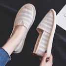 夏季一腳蹬懶人漁夫鞋女護士透氣鏤空小白鞋子網面平底老北京布鞋 【端午節特惠】