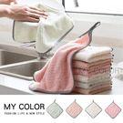珊瑚絨 抹布 擦手巾 洗碗布 廚房清潔 可掛式 大掃除 吸水 菠蘿紋 珊瑚絨抹布(大)【N190】MY COLOR