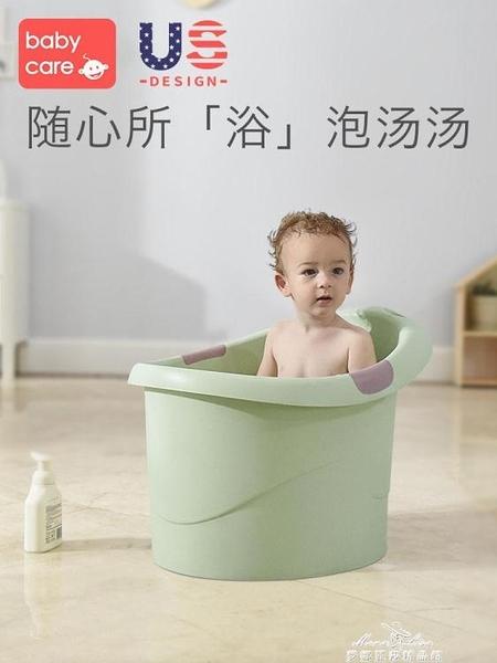 babycare寶寶洗澡桶 嬰兒大號加厚保溫浴盆可坐浴兒童泡澡沐浴桶 夢娜麗莎 夢娜麗莎YXS