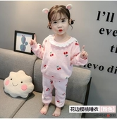 兒童睡衣 兒童法蘭絨睡衣秋冬保暖三歲女寶寶女童加厚公主珊瑚絨家居服套裝【全館免運】