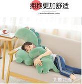 玩偶恐龍公仔床上睡覺抱枕可愛女孩生日禮物抱著娃娃大號毛絨玩具QM『艾麗花園』