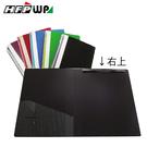 【奇奇文具】特價 HFPWP 3折 20個量販右上2孔夾檔案夾 OFC307V-20  (1箱20個)