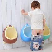 618大促 寶寶小便器男孩掛墻式小孩便斗站立式小便池尿盆兒童坐便器掛便器