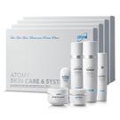 艾多美 肌膚保養六件組 (4組)  | OS小舖