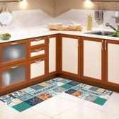 廚房地墊長條門墊進門入戶門口吸水腳墊浴室防滑墊套裝地毯WY