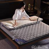 加厚床墊床褥1.5m床1.8m2米床雙人褥子學生宿舍海綿床墊1.2米墊被  居樂坊生活館YYJ