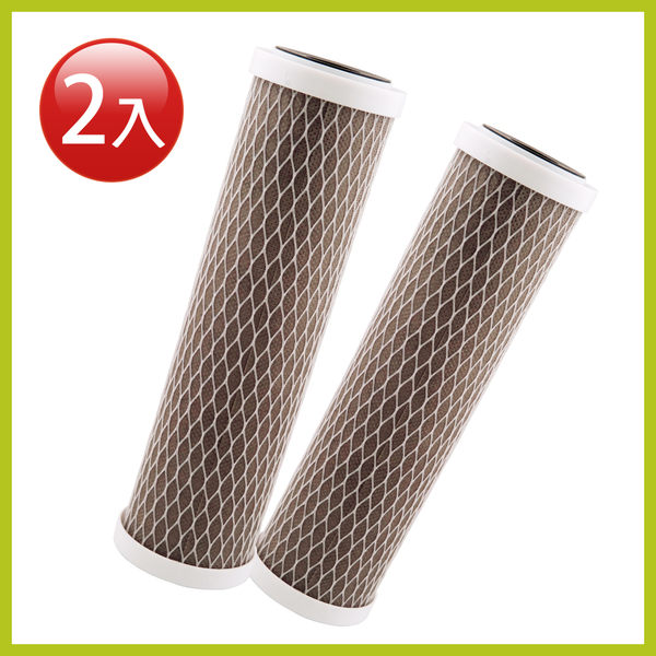 鹼博士 機能淨水器 專用濾心x2 (CG038H)【預購 6/6統一出貨】