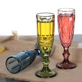紅酒杯-復古彩色浮雕香檳杯創意小號果汁杯玻璃 【快速出貨】