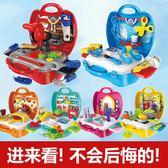 教育玩具過家家醫生玩具套裝醫具男孩女梳妝台兒童迷你廚房維修工具箱寶寶