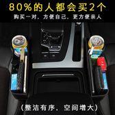 汽車用品置物盒收納車載座椅縫隙儲物盒車內通用夾縫收納盒整理箱【木雅衣族】