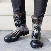男雨鞋膠鞋男士保暖加絨雨靴水鞋套鞋中筒防水防滑釣魚鞋 韓語空間