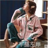 睡衣睡衣女冬季珊瑚絨加厚加絨保暖秋冬可愛長袖開衫法蘭絨家居服套裝春季特賣