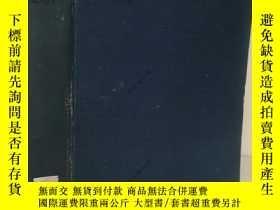 二手書博民逛書店1938年 罕見Commission in Chinese wa