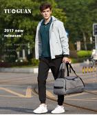 旅行包男士商務手提包大容量背包出差旅遊短途行李包運動包健身包