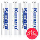 【台中平價鋪】全新 Kamera 佳美能 3號電池 4入 低自放電 3號 充電電池 2200mAh