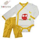 美國 Babysoy 有機棉開襟式秋冬2件組套裝 (上衣508 黃邊貓頭鷹+長褲526陽光黃)