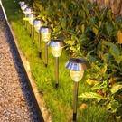 太陽能草坪燈戶外庭院燈花園別墅防水地插裝飾路燈院子感應小夜燈 快速出貨