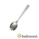 BELMONT 日本 鈦湯叉 日本製造│原裝進口│精品 BM-024