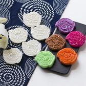 大號中秋月餅模具 125g-205g圓/方/壽桃形 塑料手壓月餅糕點印模『韓女王』