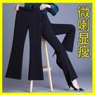 微喇叭褲女九分夏薄款黑色褲子寬管休閒褲高腰顯瘦寬鬆垂感西裝褲 果果輕時尚
