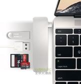 多功能 TYPE-C HUB 擴充分享器 USB 3.0 SD TF 充電 GPD Pocket Macbook Pro