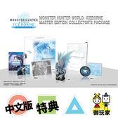 ★御玩家★預購 PS4 魔物獵人 世界:Iceborne 中文典藏版 9/6發售[P420318]