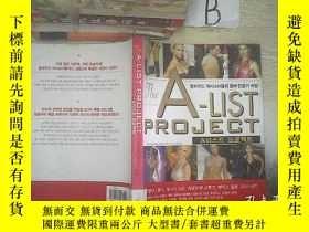 二手書博民逛書店the罕見A-LIST PROJECT 一流的項目Y261116