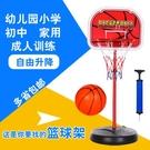 兒童玩具升降兒童藍球架可升降投球框室內外1.2-2.1米皮球類玩具 快速出貨