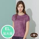 【岱妮蠶絲】透氣舒適法式袖女蠶絲鳳眼上衣(紫粉頓點)-EL加大尺碼