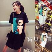 大尺碼中長款大款寬鬆韓版大尺碼中長款下身失蹤T恤連身裙子短袖 M-XL