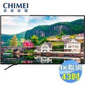 奇美 CHIMEI 43吋4K聯網液晶電視 TL-43M200