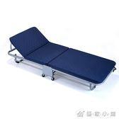折疊床單人簡易辦公室午休床便攜午睡床家用海綿床 Igo 優家小鋪